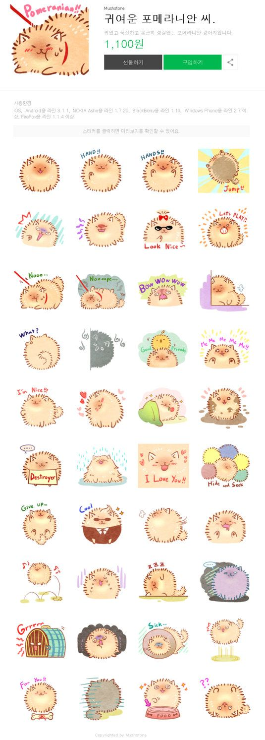 Cute fluffy Pomeranian - For Line Stickers. It's selling at line.me/S/sticker/1200671 Another one : Geek sloths mushstone.deviantart.com/art/G… Cool Tuxedo Cat mushstone.devia...