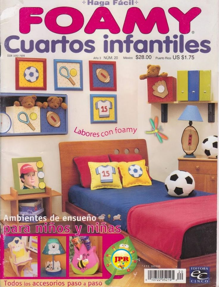 23 best goma eva images on pinterest jelly beans free for Habitaciones infantiles