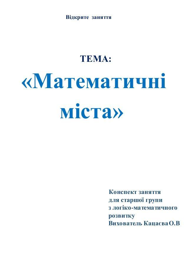 Договор краткосрочного займа между юридическими лицами