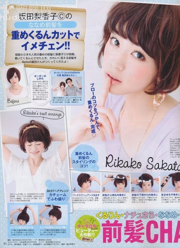 Japanese Hair Tutorial Hair Pinterest Peinados