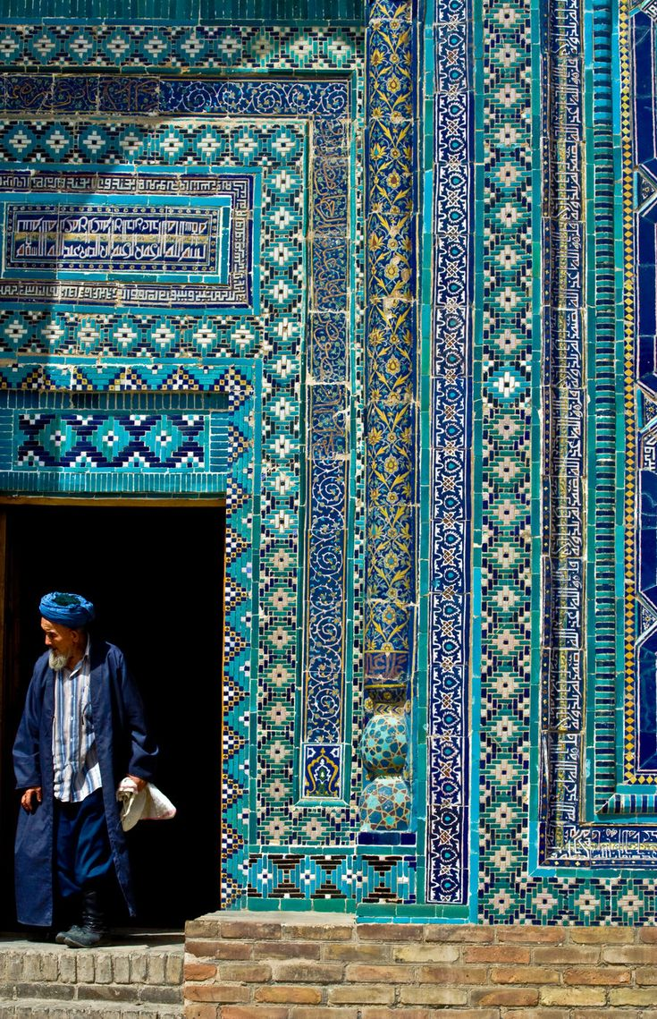 Samarkand, Uzbekistan. PIcture by Oliver Varney (http://4pm.deviantart.com/).