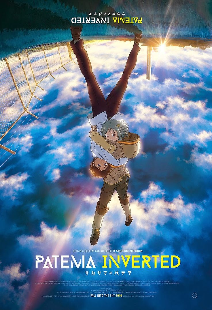 "RECOMMENDED! FULL MOVIE! ""Patema Inverted"" (2014) (Dub) IN ENGLISH! 