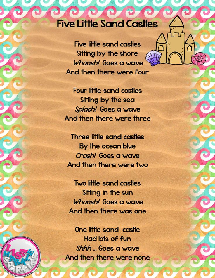 Enjoy this summer freebie!! Add this to your collection of finger plays for your little learners. This would be a great addition to your summer or beach theme activities! Use it at circle time as whole group learning to practice rhyming and counting. Have fun!