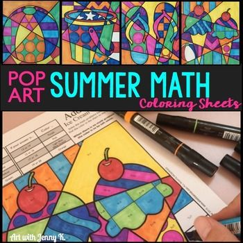 """End of the Year Activities: Summer math fact coloring sheets. """"Pop Art"""" MATH coloring sheets for addition, subtraction, multiplication, division. Reviews addition up to 20, subtraction from as high as 25 and all the 2s-9s times tables in the multiplication and division sheets.Combine math with art for a win-win a great spring activities lesson!Art integration is one of the most effective ways to engage students."""