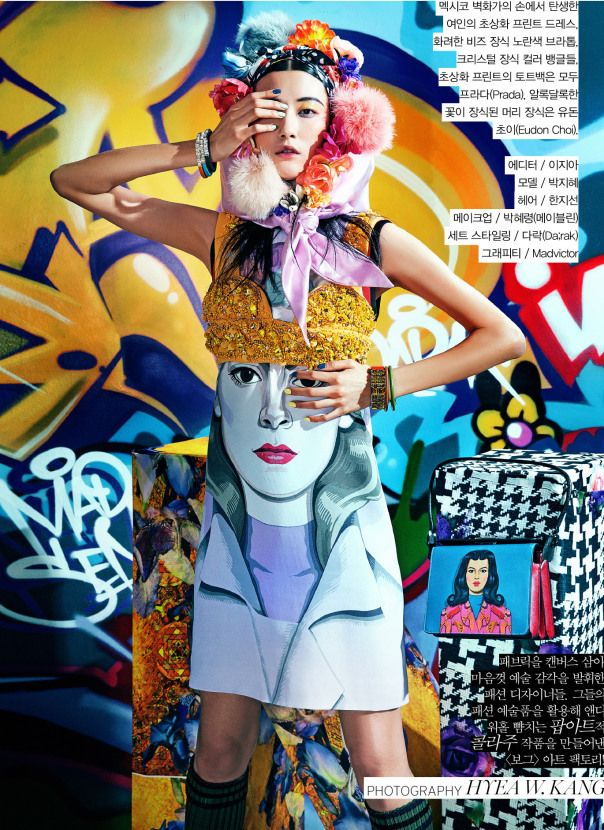 Ji Hye Park by Hyea Won Kang for Vogue Korea February 2014 www.tuasesordeimagen.es