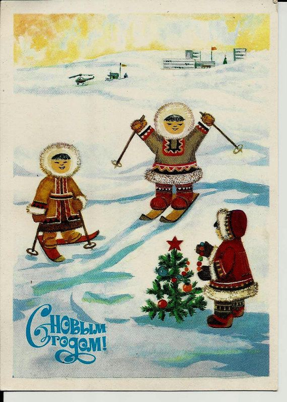 Christmas in North Happy New Year  Vintage  Russian by LucyMarket