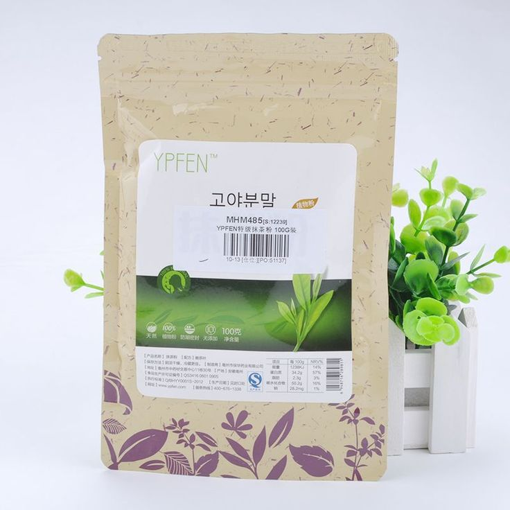 Premium 100g Japanese Matcha Green Tea Powder 100% Natural Organic Slimming Tea Reduce Weight Loss Food Free Shipping zxMHM485-in Green Tea from Food on Aliexpress.com   Alibaba Group