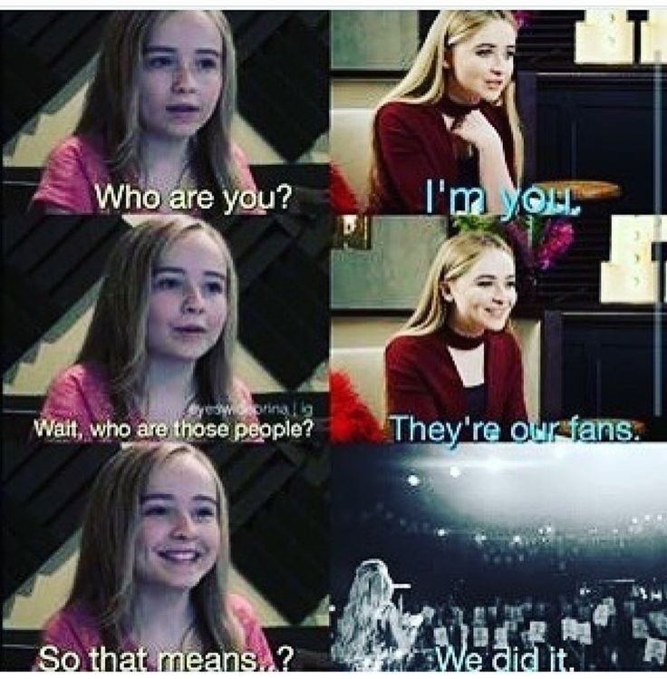 2017 Sabrina Carpenter - looking for the source. Quote may be from TWENTY ØNE PILØTS