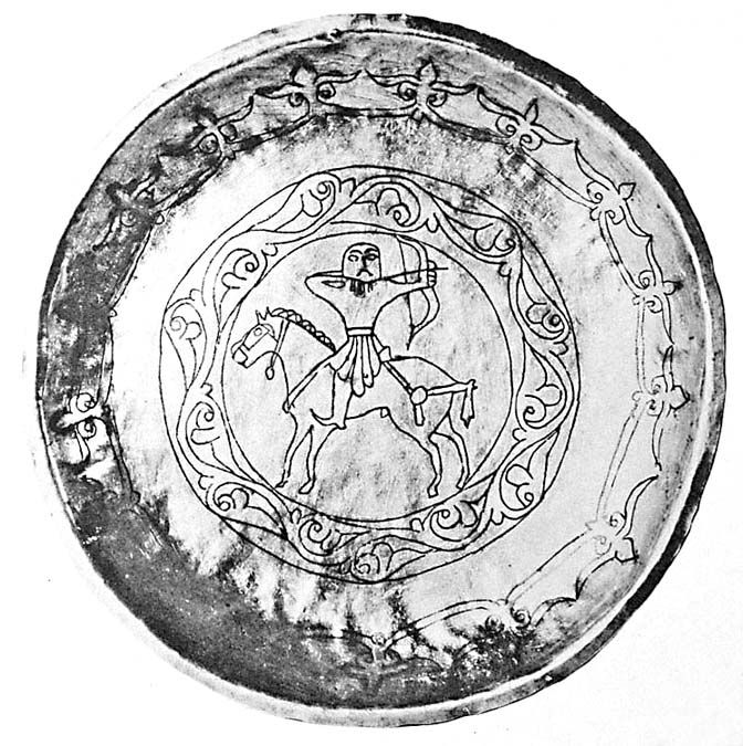 Dish with mounted archer from Berezovskii u., Tobol'sk province