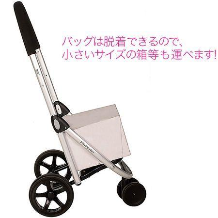 play market プレイマーケット 3輪ショッピングカート go 3