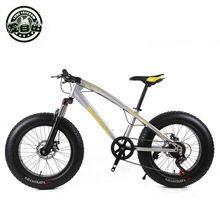 20-inch mountain bike big wheel wide beach snow tire 7-speed 21-speed 24-speed 27-speed disc brakes 4.0 tires