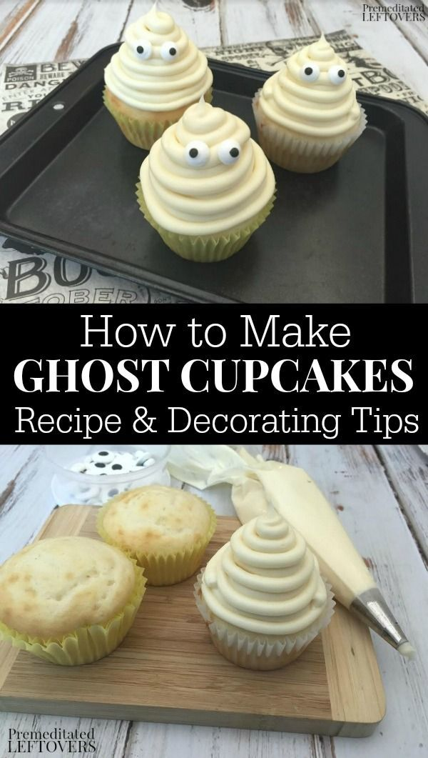 These Vanilla Ghost Cupcakes are an easy treat to make for Halloween parties. This recipe uses candy eyes and piped frosting to create a fun, spooky touch!