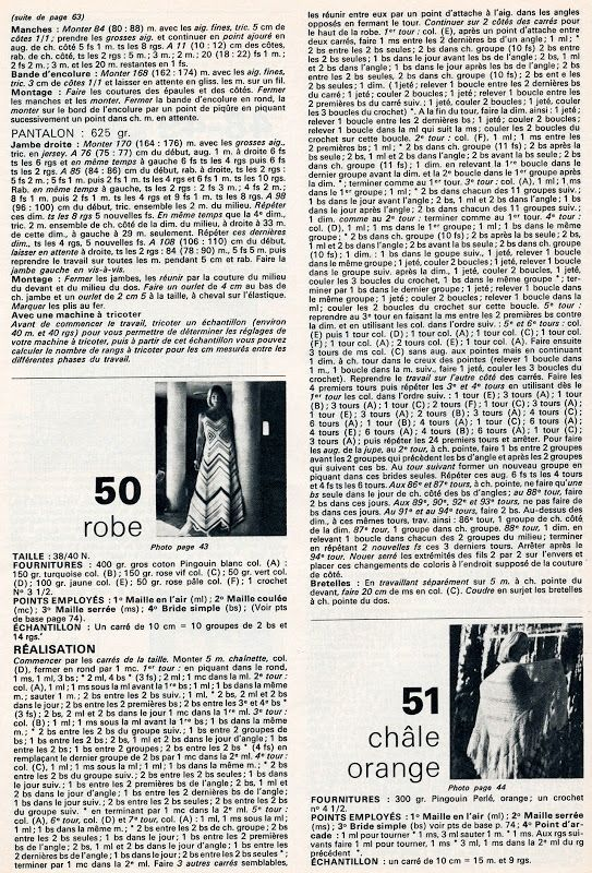 http://knits4kids.com/ru/collection-ru/library-ru/album-view/?aid=18733