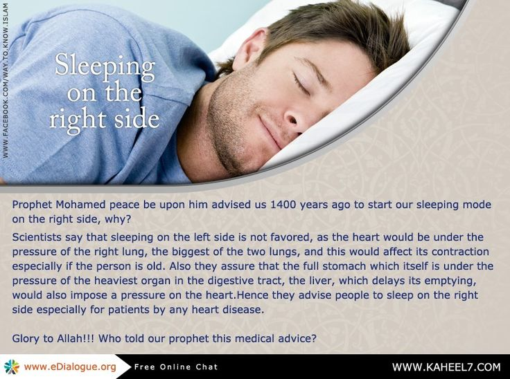 Sleeping on the Right Side. Prophet Muhammad(pbuh) also said that the worst thing that a man can fill is his stomach which hardens the heart. Subhanallah!