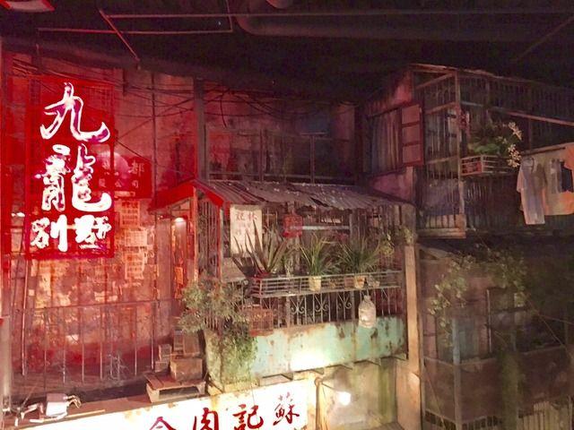 鬼怒川温泉が廃墟化して九龍城砦みたいになってると話題に 2020 九龍城砦 九龍 巨大建造物