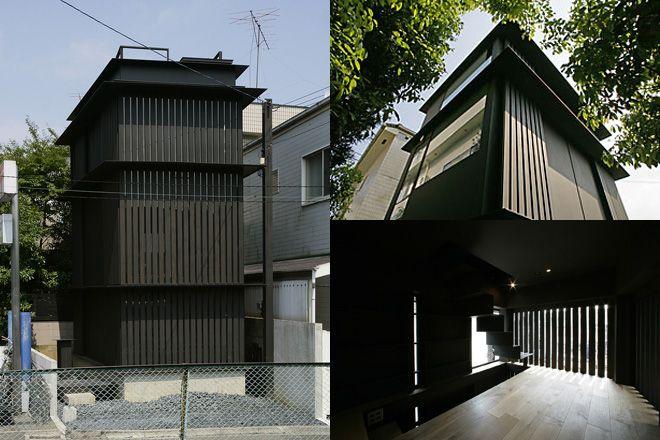 建築 デザイン | 傑作の狭小住宅20 | 日本最小のクロガネの家 | For M