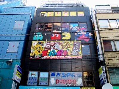 Super Potato: The best retro game shop.  Located in Akiba's electric town district.