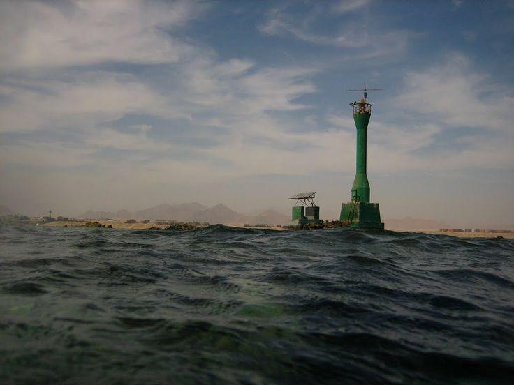 Ras Ghamila Lighthouse Egypt