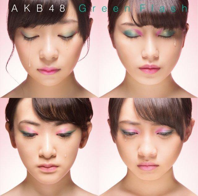 YESASIA: Green Flash [Type N](SINGLE+DVD) (初回限定盤)(日本版) CD - AKB48 - 日本の音楽CD - 無料配送