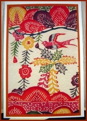 Bingata dragon print