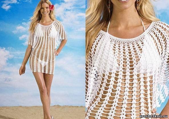 вязание крючком туника для пляжа.