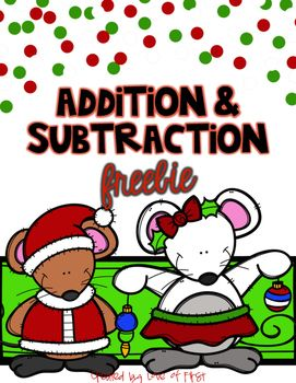 Free Christmas Addition and Subtraction Practice Pages