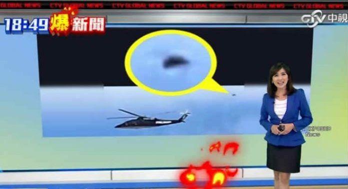 Μυστήριο Άγνωστο Αντικείμενο στο Ελικόπτερο Trump (video)