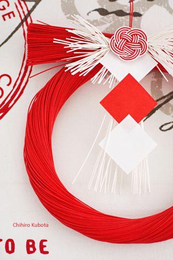 あけましておめでとうございます。窪田千紘です。2012年も可愛いもの、役立つもの、いろいろ提案していきます。どうぞよろしく願いします。さて、今年のお正月のミニ…