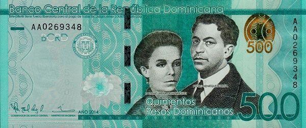Matawang Republik Dominika (DOP) 500 Pesos Dominicanos