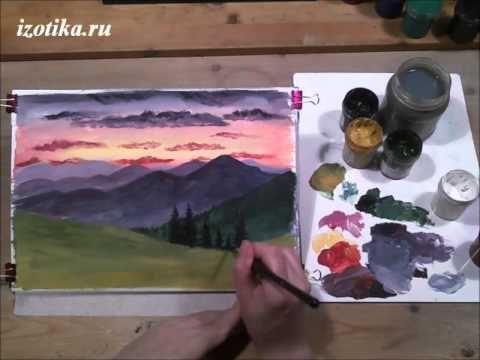 Горы на закате. Гуашь - YouTube