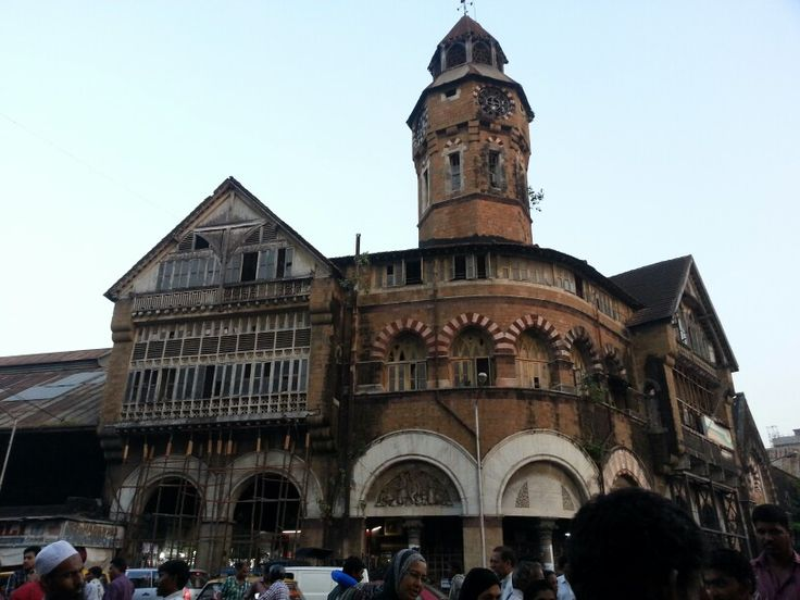 Crawford Market - A minutes walk from New Vasantashram.In 1882 this bldg was the first in India to be lit up by electricity.