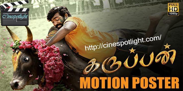 vijay sethupathi upcoming thriller & action movie trailers 2017 http://cinespotlight.com/karuppan-tamil-movie-trailer-2017/   #tamilmovietrailers #upcoming #tamil #movie #trailers