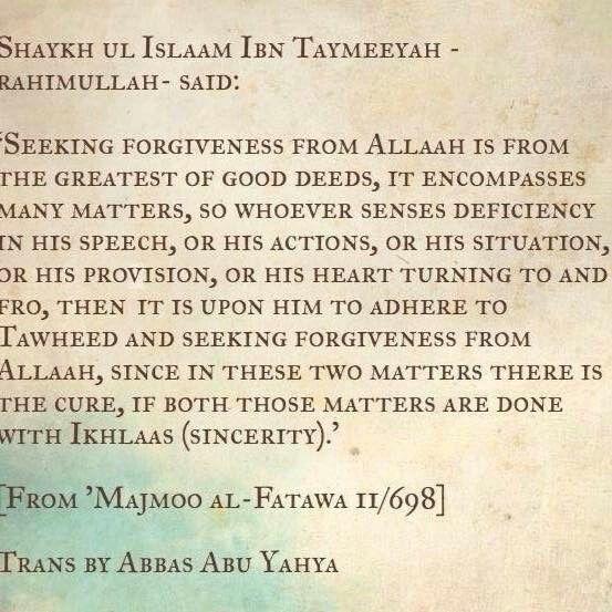 Ibn Taymiyyah                                                       …