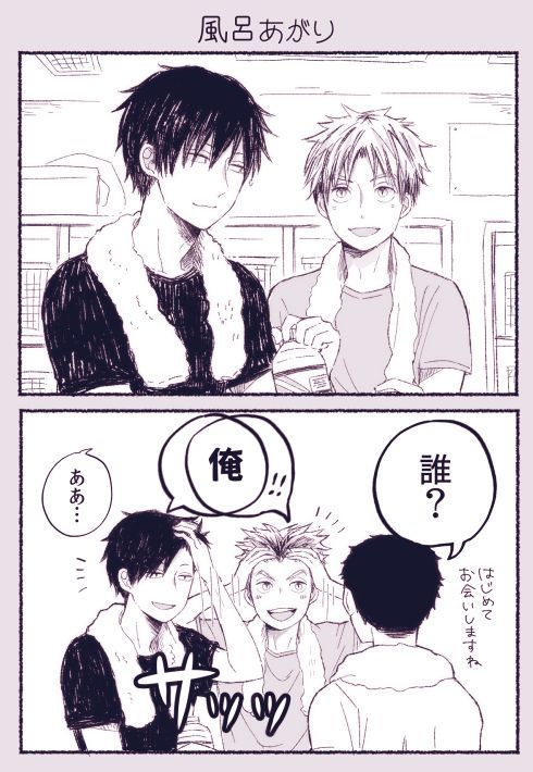 """Kuroo & Bokuto standing in hallway with wet hair *daichi walks in* starts to think who are they? *kuroo and bokuto raise their hair up* """"it's us"""" -.-'"""
