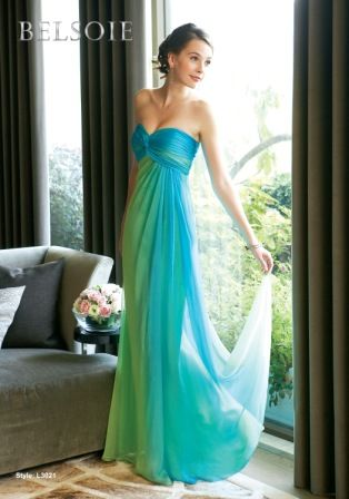 1000 Ideas About Peacock Bridesmaid Dresses On Pinterest
