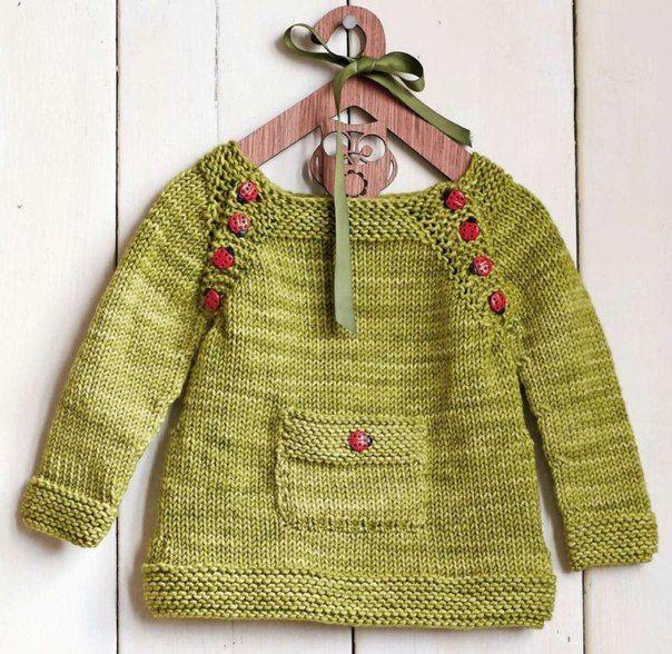 Детский пуловер-реглан