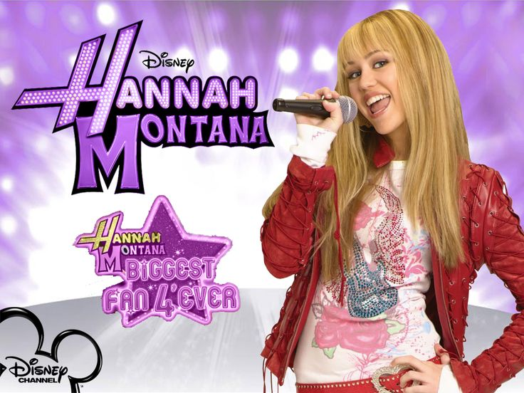 Hannah Montana season 2 exclusive wallpapers as a part of 100 days ...