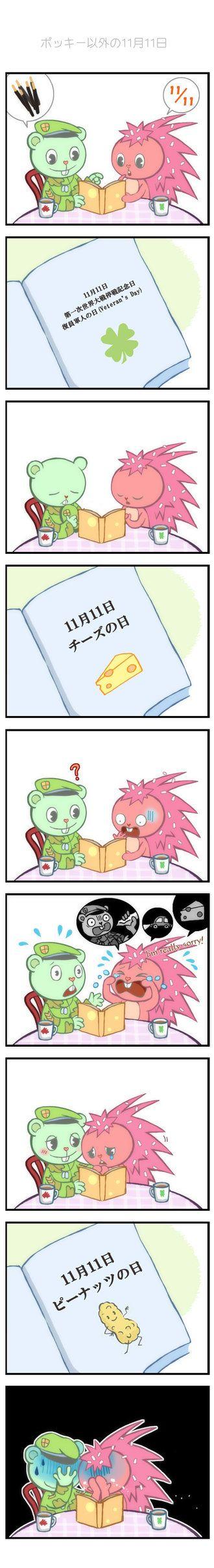 este es un comic de flippyxflaky de HTF perdon a todos los que no entienden el japones. a decir verdad yo ni lo entendi XD.