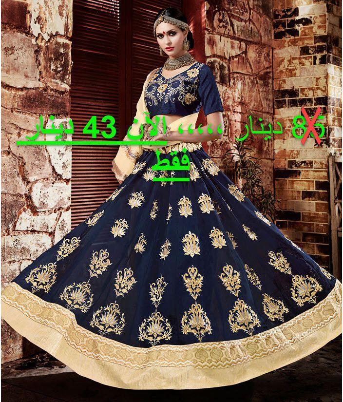 Pin By جنة المرأة للأناقة والتسوق On ساري هندي Indian Saree Victorian Dress Indian Sarees Fashion