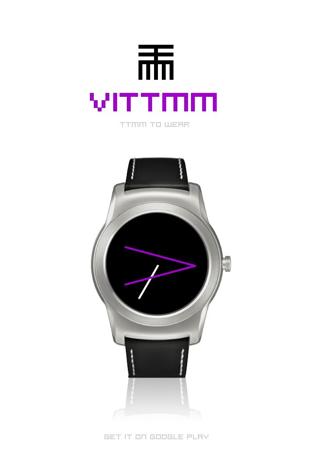 VITTMM to Wear.  Intersect everything! #AndroidWear #watchface #ttmmtowear