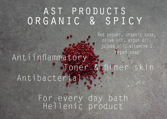 Spicy Soap Red Pepper. Handmade Organic Vegan Soap. by ASTPRODUCTS