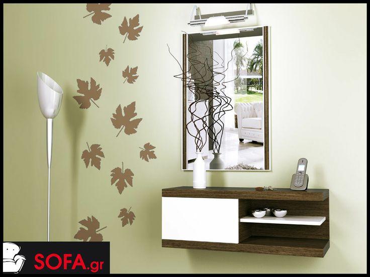 Έπιπλο υποδοχής Onar http://sofa.gr/epiplo-ypodoxis-onar