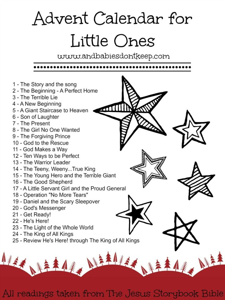 Advent Calendar Ideas Religious : The best catholic calendar ideas on pinterest