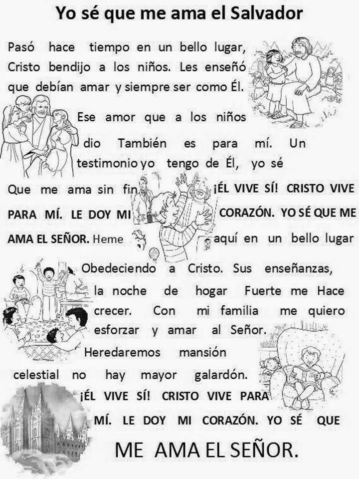 YO SE QUE ME AMA EL SALVADOR | Mujeres Jovenes | Pinterest ...