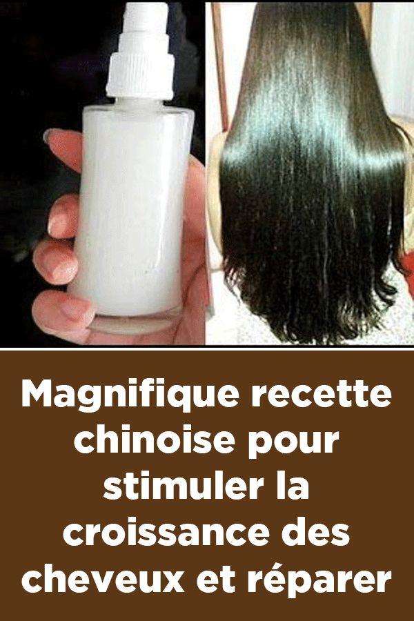 Magnifique recette chinoise pour stimuler la croissance des cheveux et réparer les cheveux abîmés en une nuit seulement