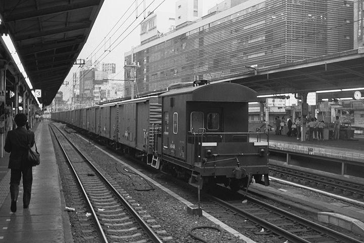 第9回新宿駅_貨物