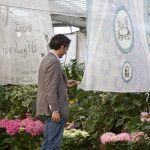 May 29th - florence. #Fuoriluogo Pret à porter #1.  @Serra Torrigiani (Florence)