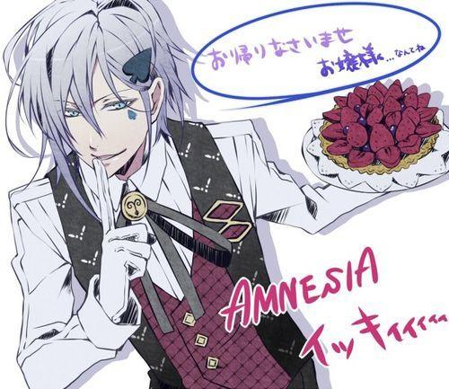 amnesia anime | Ikki - Amnesia(anime) Wiki