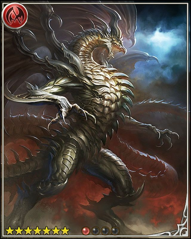 Ultimate Bathumat: The ultimate dragon is reborn, remade with limitless power. Waving its four gigantic wings, the wind of terror spreads throughout the lands, installing fear in the hearts of all living things.