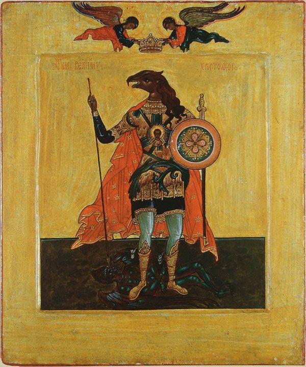 святой Христофор - псеглавец (кинокефал) подробно http://www.pravoslavie.ru/put/070522120099.htm